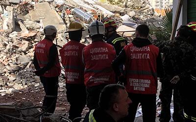 Мобилност - Горска служба за спасување - Македонија